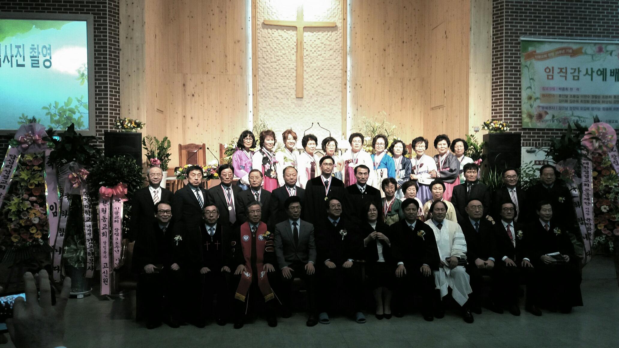 신광교회.jpg