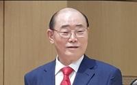 개혁조경삼1.png