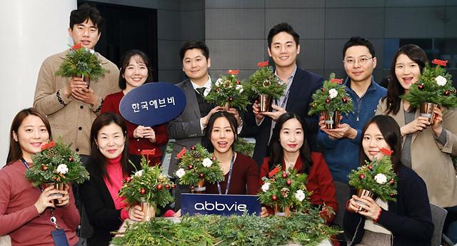 [사진1] 한국애브비 크리스마스 트리 만들기 클래스.jpg