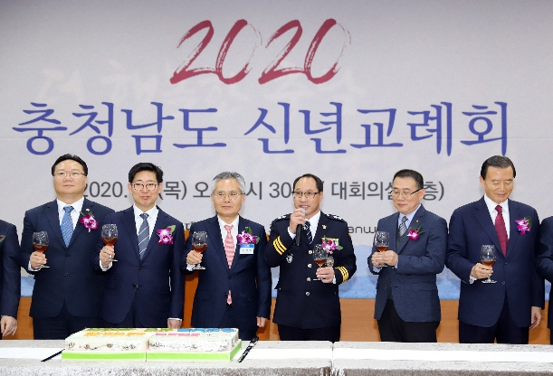 2020-01-14 12;03;55.jpg