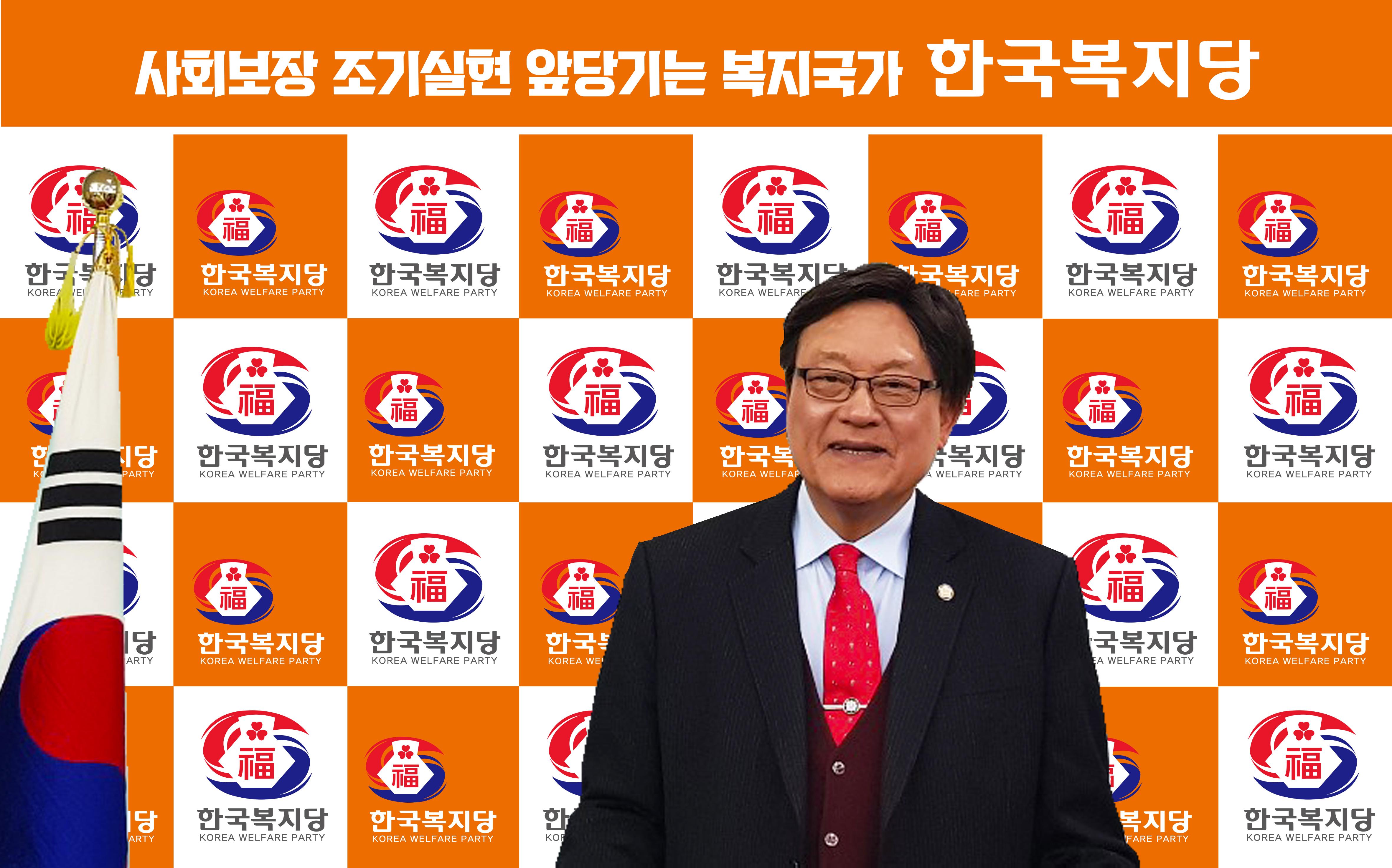 김호일+로고배경 사진.jpg