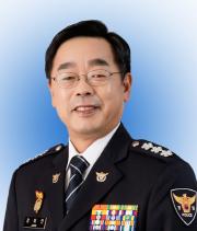 서울청장 장하연.png