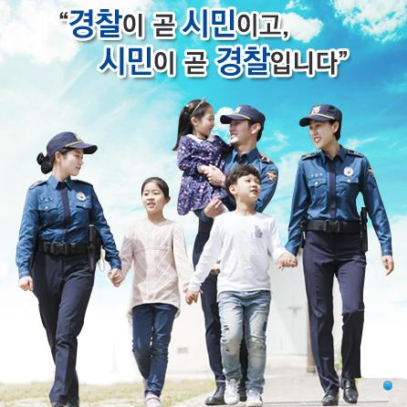 대전서부서.png